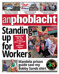 AP Sept 2016 front 200