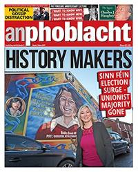 AP March 2017 front 200