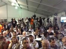 VenezuelaPress