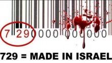 Israel barcode
