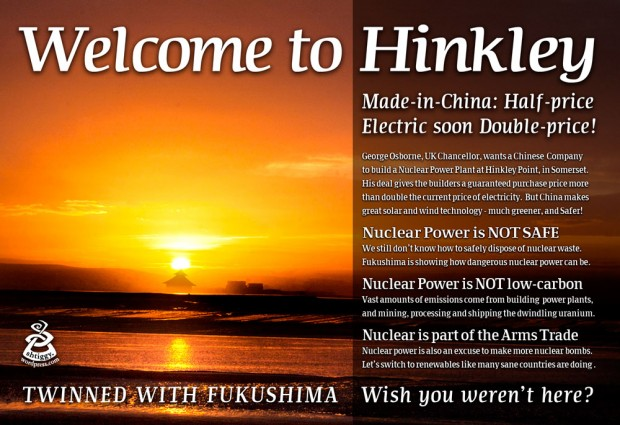 Hinkley C graphic
