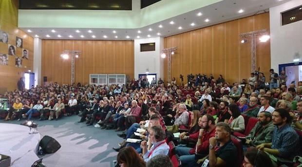 2017 Lisbon GUE audience