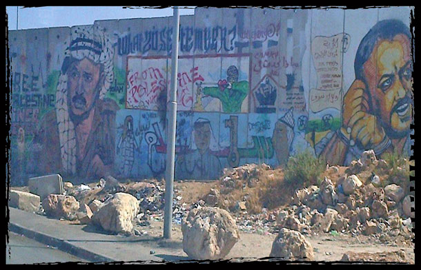 A section of the Apartheid Wall near Jalazone