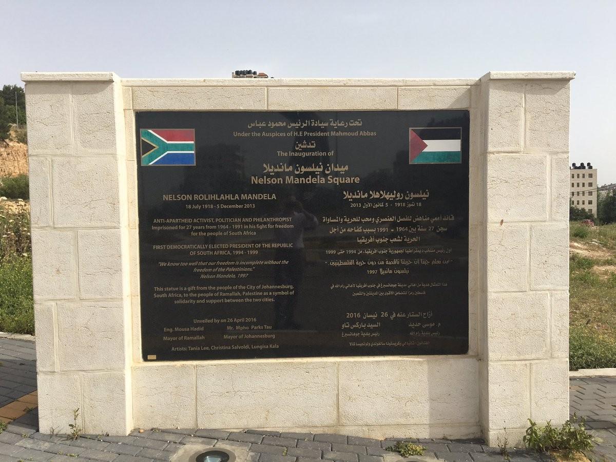 Nelson Mandela Square in Ramallah.