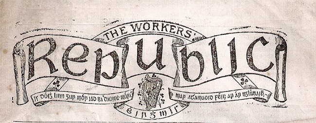 JC Workers Republic image