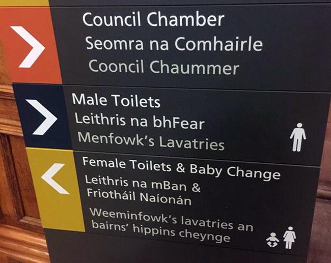 Bilingual Signage2