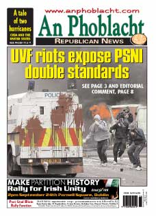 Unionist youths riot