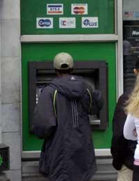 All-Ireland bank regulation needed
