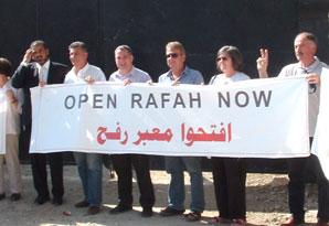 Rafah Crossing Gaza