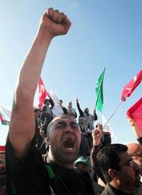 solidarity: Activists chant pro-Palestinians slogans in Gaza City